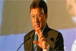 pak court to pronounce judgment on musharraf in treason case on november 28