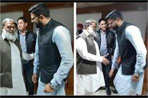 digvijay chautala touched feet of anil vij