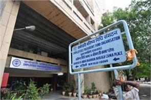 epfo gives gift employees will be able to generate uan on their own