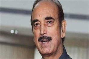 ghulam nabi azad will go to jammu kashmir for three days from wednesday