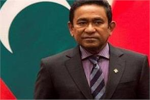 former maldives president jailed for five years in money laundering case