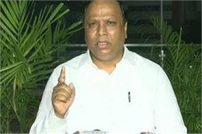bjp mocked the parade of opposition mlas said last fight we will win