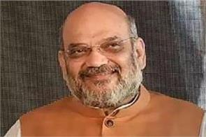 home minister amit shah will visit crpf headquarters on friday