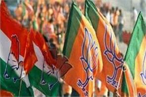 karnataka by election bjp releases list of star campaigners