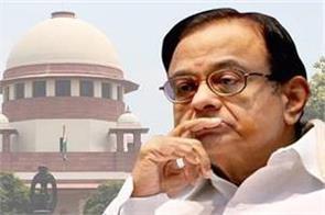 inx media case hearing on chidambaram s bail plea on wednesday