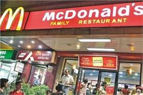 notice to mcdonald for advertisement calling  ghiya tori  inferior