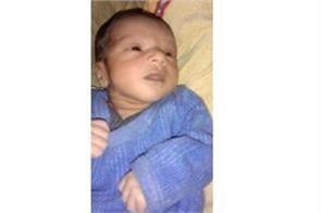 7 day old girl found in unclaimed condition in train