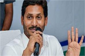 nrc will not be applicable in andhra pradesh also cm jagan reddy
