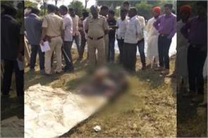maharashtra third murder within a month body found in bag