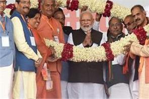 for decades congress promoted instability and naxalism  pm