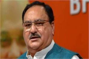 congress opposes triple talaq due to vote bank politics nadda