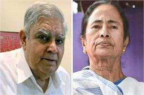 mamta again turned down governor s request did not reach to meet
