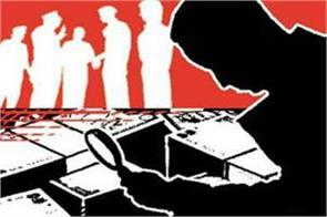 raids should be conducted in government offices hospitals and schools