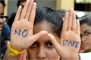 in this way the incidents of rape can stop