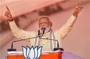 pm modi to address two public meetings in jharkhand today