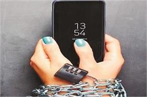 mobile addiction