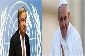 head of the world will meet pope francis
