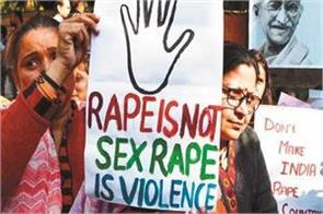 why politics on rape