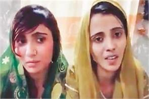 the plight of  hindu girls  in pakistan 2