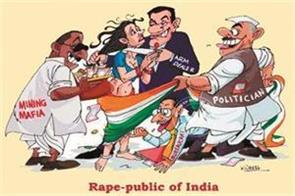 is india really a rape capital