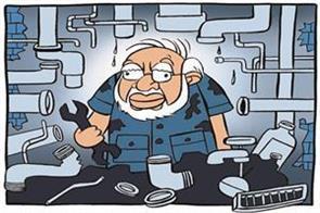 modi government s  double faults