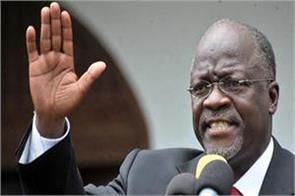 tanzania s president magufuli granted pardon to 5 533 prisoners