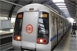 delhi exit gate of rajiv chowk metro station will be closed today