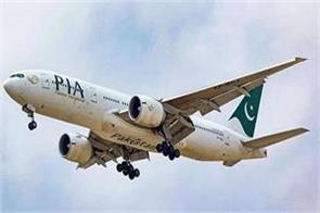three passengers suffered heart attack in pakistan airlines plane 1 dead