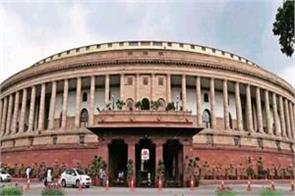 plan to bring citizenship amendment bill in ls on monday in rs on tuesday