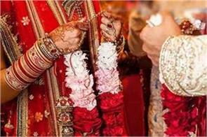 spouse found on matrimonial website stopped marriage in between