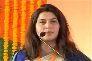 bjp in charge of state affairs saroj pandey returns after losing maharashtra