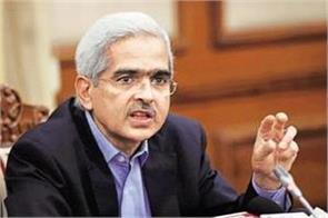 rbi the governor trusts the mantra of taking everyone along
