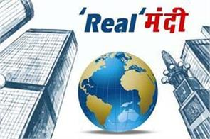 recession in real estate is not only in india but in the whole world