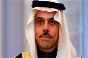 saudi s foreign minister will go to pakistan amidst criticism