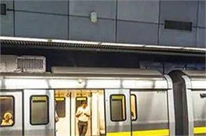 all metro stations opened gates