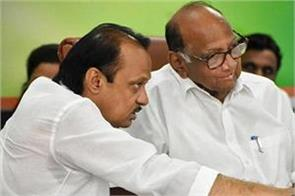 sharad pawar silently on question of whether ajit will become deputy cm or not