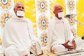 ashish muni maharaj