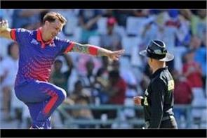 ipl auction know which player has highest base price dale steyn will surprised