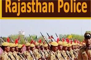 rajasthan police recruitment 2019 for constable posts