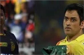 chennai bought piyush for 6 75 crores said no better captain than dhoni