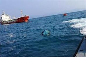 boat sinking in china 4 people missing