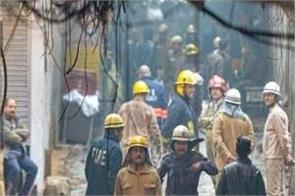 discussion on delhi fire