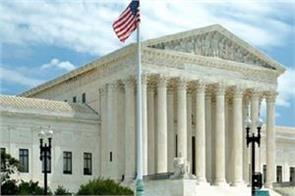 usa supreme court keeps federal executions on hold