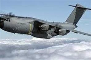 chile military plane disappears with 38 on board