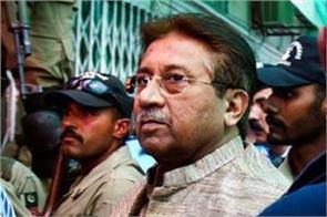 personal vendetta against me pervez musharraf on his death