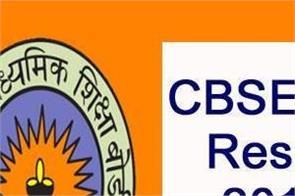 cbse ctet result december 2019 declared 22 55 percent candidates pass