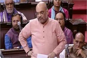 citizenship amendment bill introduced in rajya sabha