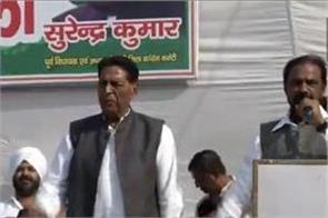 delhi slogan of priyanka chopra zindabad in congress jansabha