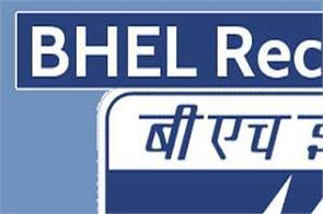 bhel recruitment 2019 government job for 10th pass apply