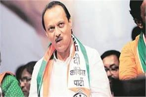 maharashtra cabinet to be expanded on 30th ajit pawar to be deputy cm